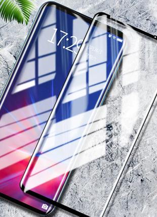 Закаленное защитное стекло для Meizu M8