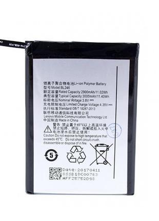 Аккумулятор к телефону Lenovo BL246 2900mAh
