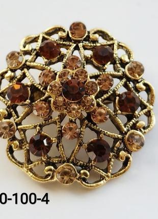 Брошь с камнями под состаренное золото. Брошка цветок, круглая