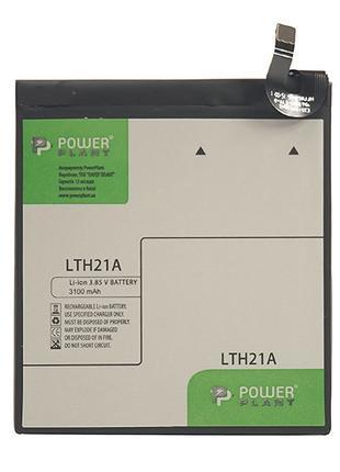 Аккумулятор LeEco Le Max 2 (LTH21A) 3100mAh