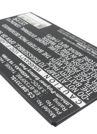 Аккумулятор для Samsung SM-T335 4450 mAh Cameron Sino