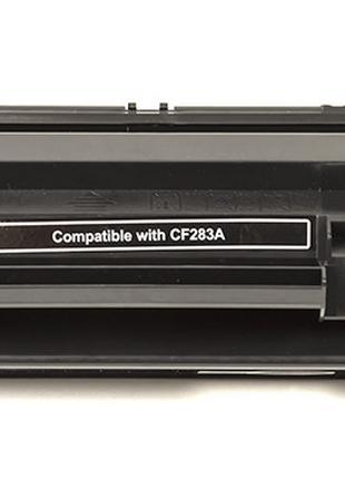 Картридж HP LJ Pro M125/127/201 (CF283A) (с чипом)