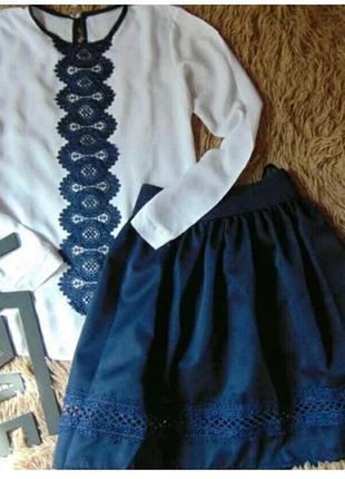 Школьная форма: юбка и блуза