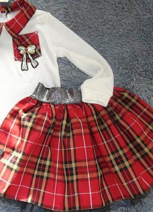 Костюм: юбка и топ