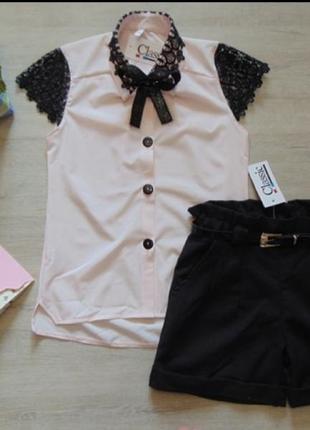 Комплект школьный: блузка и шорты