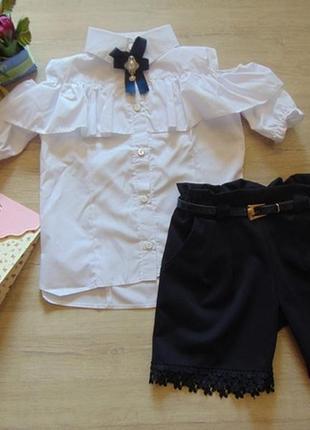 Комплект школьный шорты и блузка