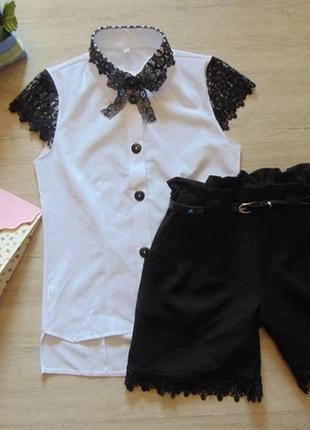 Комплект школьный блузка и шорты