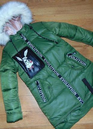 Супер пуховик, куртка, пальто, парка