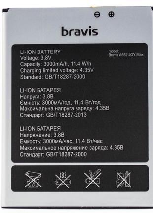Аккумулятор к телефону Bravis A552 Joy Max 3000mAh