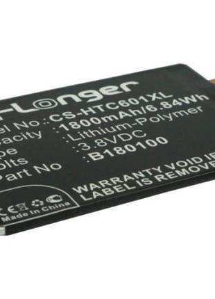 Аккумулятор HTC BL80100 для One Mini (X-Longer)