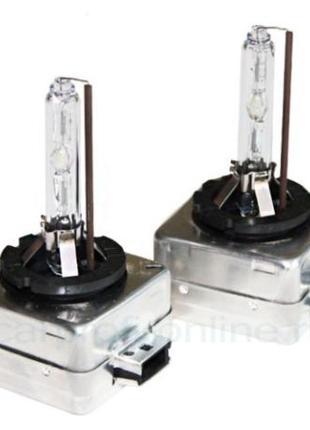 Лампи ксенон оригінальний D3S цоколь