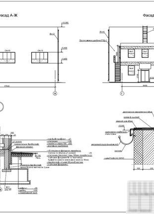 Архітектурні креслення
