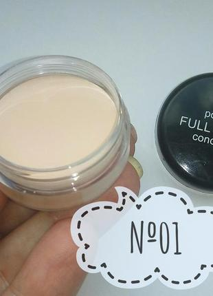 №01 консилер корректор кремовый для макияжа popfeel probeauty