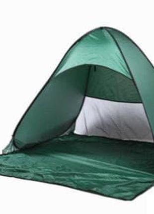 Палатка автоматическая пляжная, 150х165х110 см, Green
