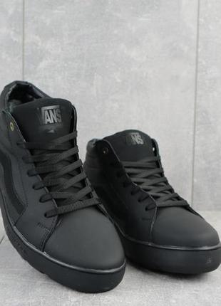 Мужские кожаные ботинки {зимние}