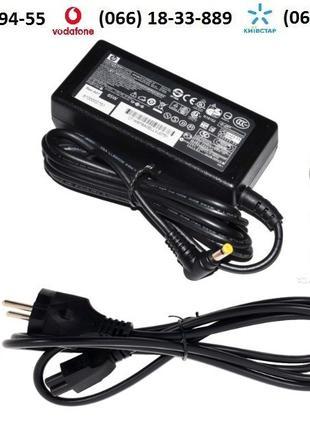 Зарядное устройство HP Pavilion DM3T (блок питания)