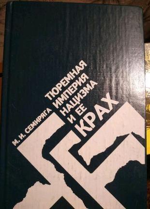 Книга букинистика юридическая литература