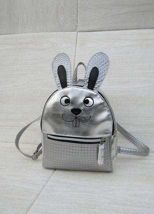 "Серебристый рюкзак ""зайка"" handmade"
