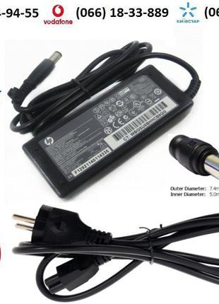 Зарядное устройство HP Pavilion G6 (блок питания)