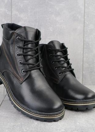 Мужские зимние ботинки высокие
