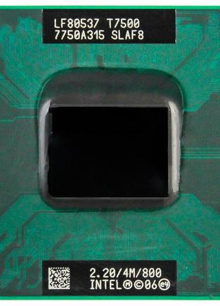 Процессор Intel Core 2 Duo T7500 (2.20 GHz) + термопаста