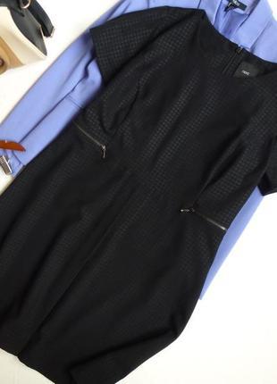 Деловое черное платье/офисное