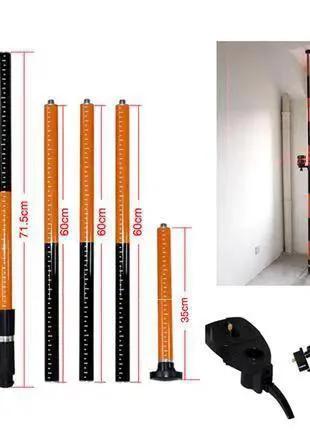 Штанга для лазерного уровня 3,35м