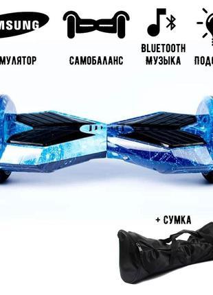 "Гироборд Гироскутер Smart Balance Wheel 8"" с Самобалансом Голу..."