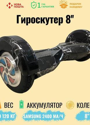 "Гироборд Гироскутер Smart Balance Wheel 8"" с Самобалансом Черн..."