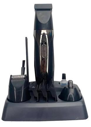 Машинка для стрижки волос MZ 2028