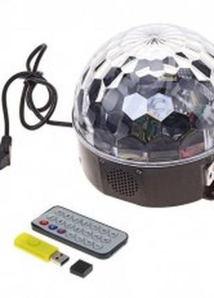 Диско лампа Musik Ball M6 Bluetooth (ART:2479) - 12953