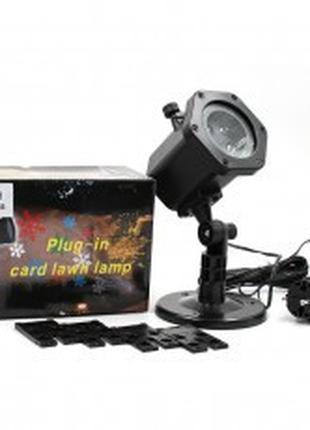 Лазерная установка-диско Laser Light XL-805 уличный ART 6735 -...