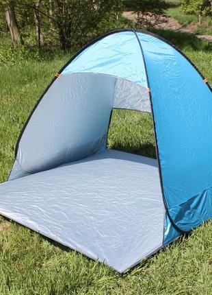 Палатка пляжная двухместная самораскладывающаяся 150*165*110 с...