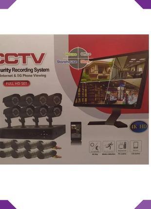 Комплект видеонаблюдения (8 камер) (без монитора) 2MP, для офи...