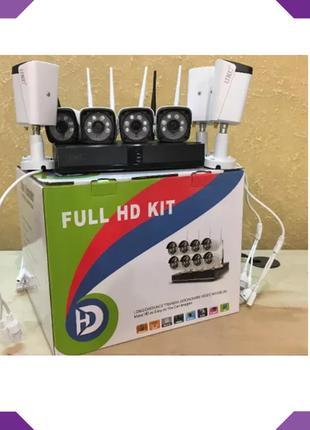 Комплект видеонаблюдения (8 камер) (без монитора) WiFi, для оф...