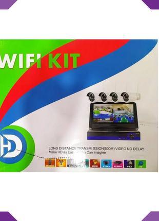 Комплект видеонаблюдения (4 камеры) (с монитором) WiFi, для оф...