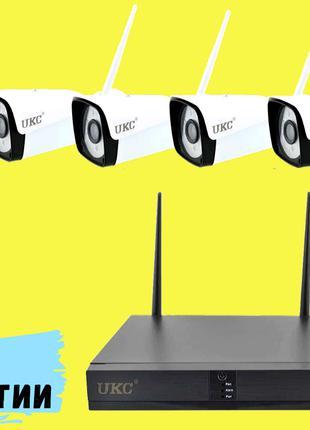 Комплект видеонаблюдения (4 камеры) (без монитора) WiFi, для о...