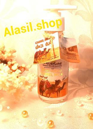 Крем верблюжье молоко для лица Everline Египет 125ml