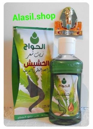 Масло зеленой травы Эль-Хаваг для роста волос из Египта El-Hawag