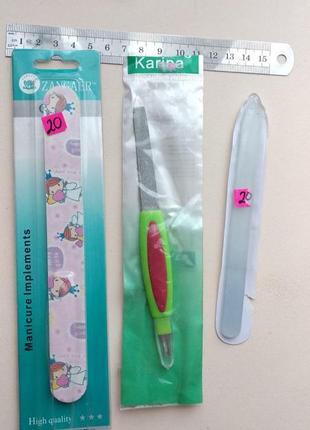 Пилочки для ногтей набором цена за все 50 грн