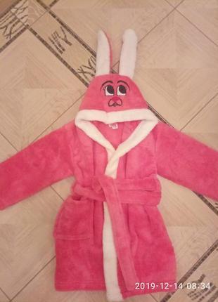 Детский махровый халат,в наличии размеры,расцветки