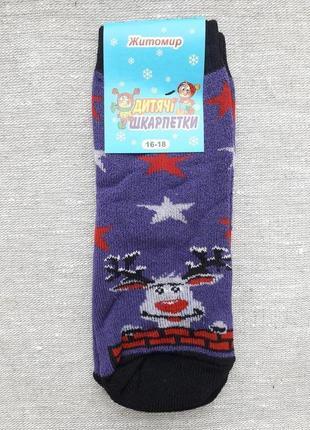 Детские махровые носки с новогодним рисунком с оленями 16-18 см