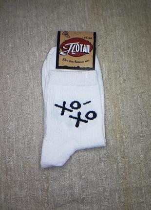 Мужские носки белые с приколами надписью хо-хо