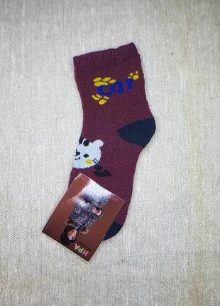 Детские носки шерсть ангора и махра на 4-8 лет