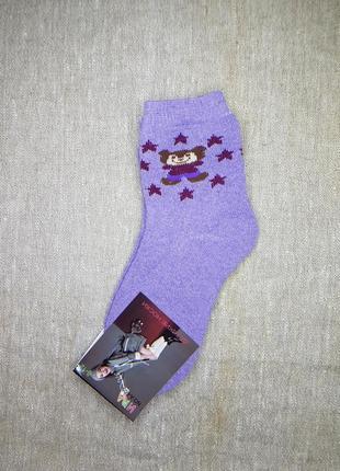 Детские носки шерсть ангора и махра на 8-12 лет