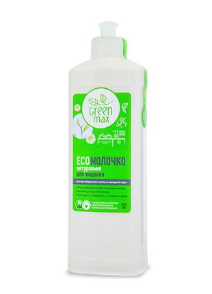 Эко молочко натуральное для очищения загрязнений Green Max