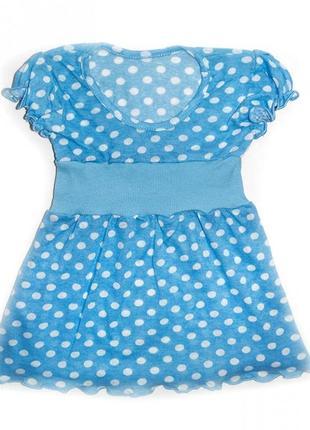 Детское платье в горошек легкое тонкое в садик голубое