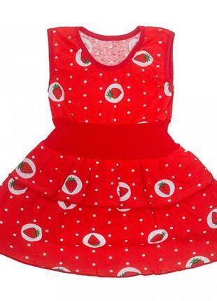 Детское платье легкое тонкое в садик красное с клубничкой