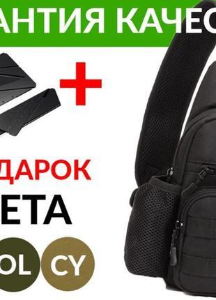 Сумка через плечо, городской, тактический рюкзак, слинг, мужск...