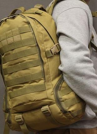 Городской тактический штурмовой военный рюкзак 25-35 л